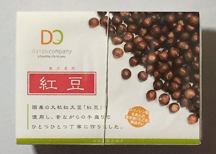 大豆カンパニー「紅豆」