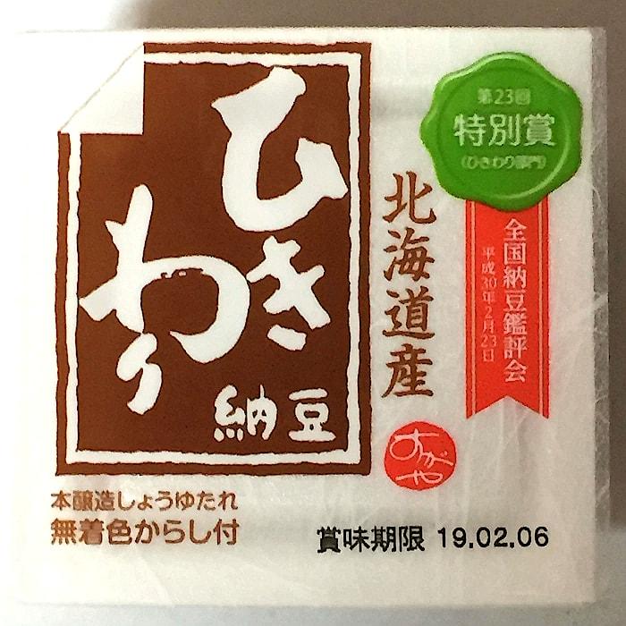 菅谷食品「北海道産 ひきわり納豆」