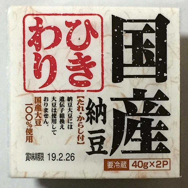 ドバンスのひきわり納豆の画像
