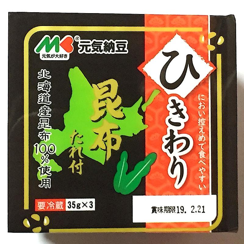 マルキン食品「元気納豆 ひきわり昆布たれ付き」