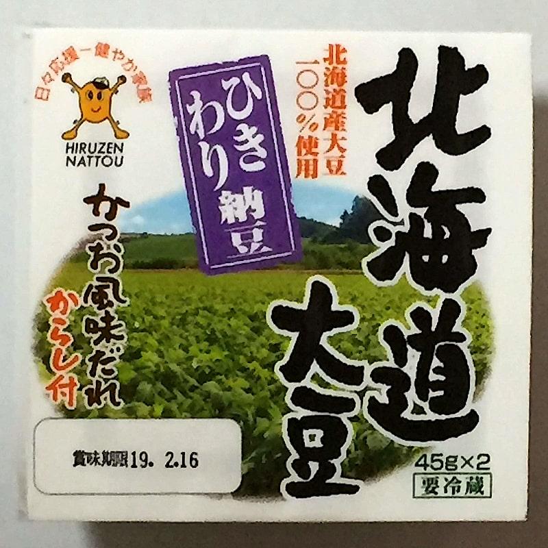 蒜山食品加工「北海道産ひきわり納豆」