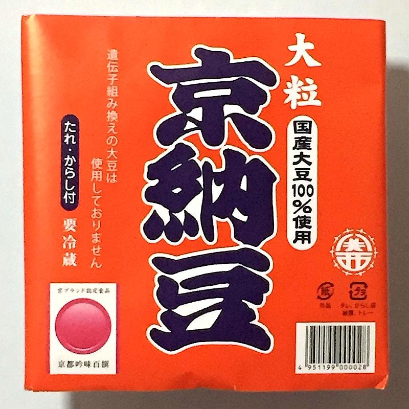 藤原食品「京納豆 大粒