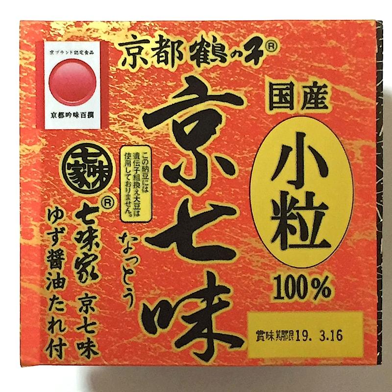 高橋食品工業「京七味 小粒」