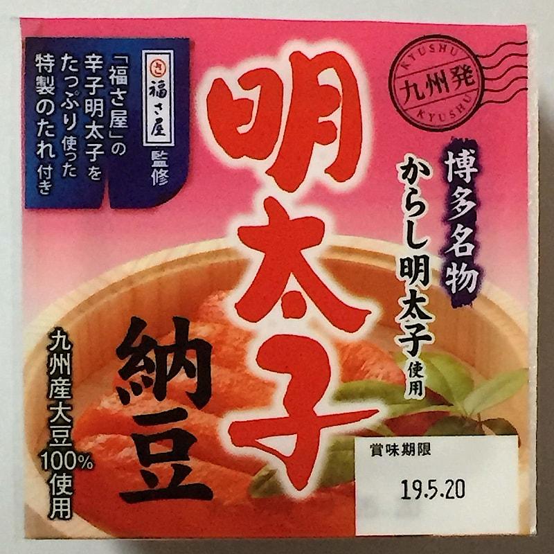 二豊フーズ「からし明太子納豆」