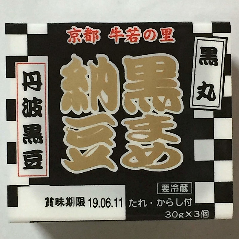 牛若納豆「黒まめ納豆 黒丸」