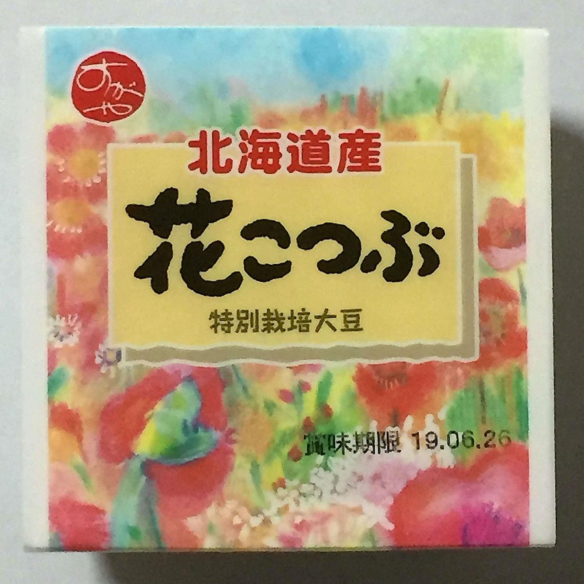 菅谷食品「花こつぶ」