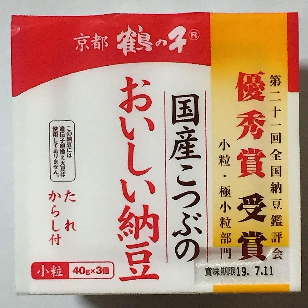 高橋食品工業「国産こつぶのおいしい納豆」