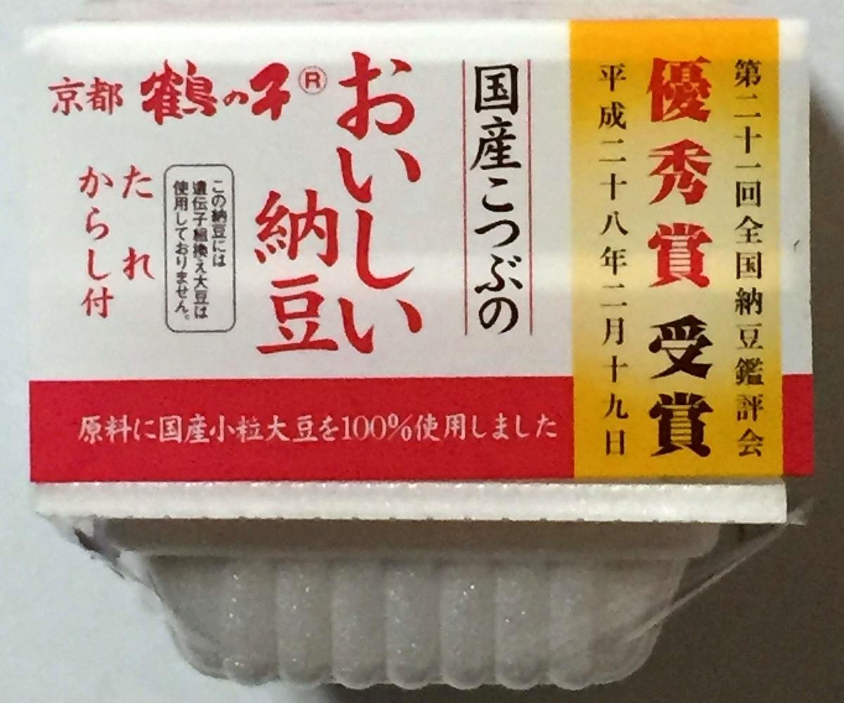 「国産こつぶのおいしい納豆」の側面の画像