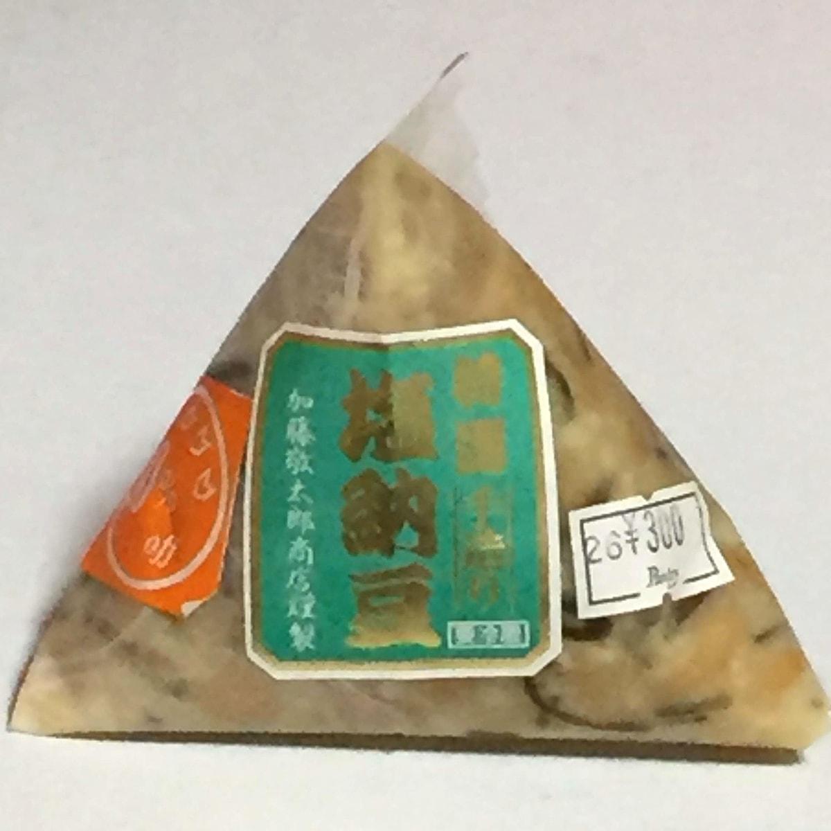 加藤敬太郎商店「特選 塩納豆」