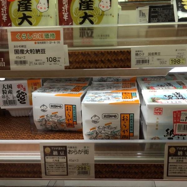 コープ若江の納豆棚の写真(その4)
