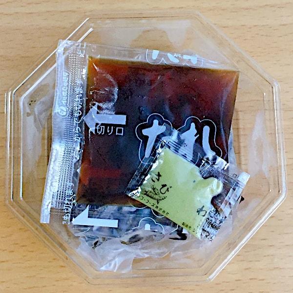 「つゆだくわさび黒豆」の付属品の画像