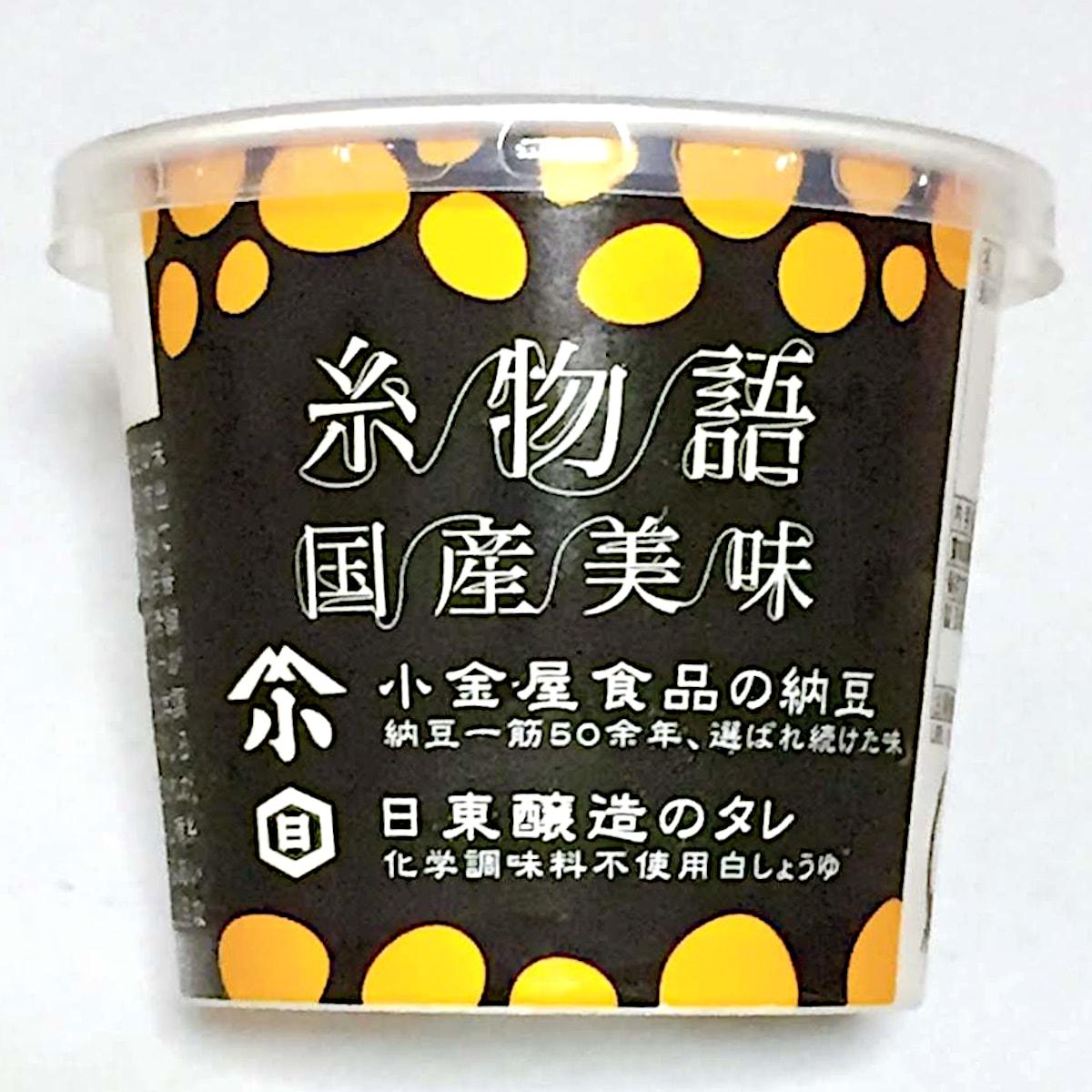 小金屋食品「糸物語 国産美味」