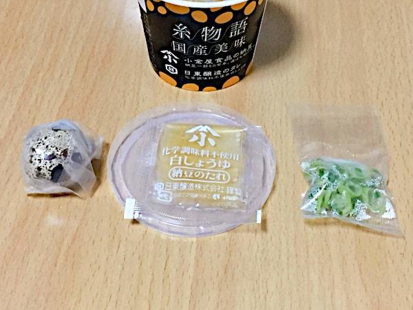 「糸物語 国産美味」の付属品(ネギ・うずら卵・たれ)の画像