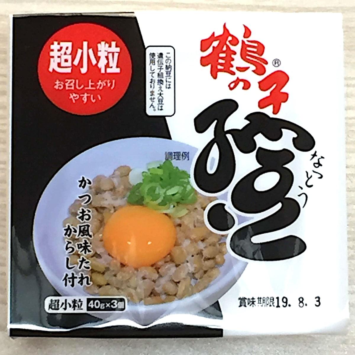 高橋食品工業「超小粒鶴の子納豆」
