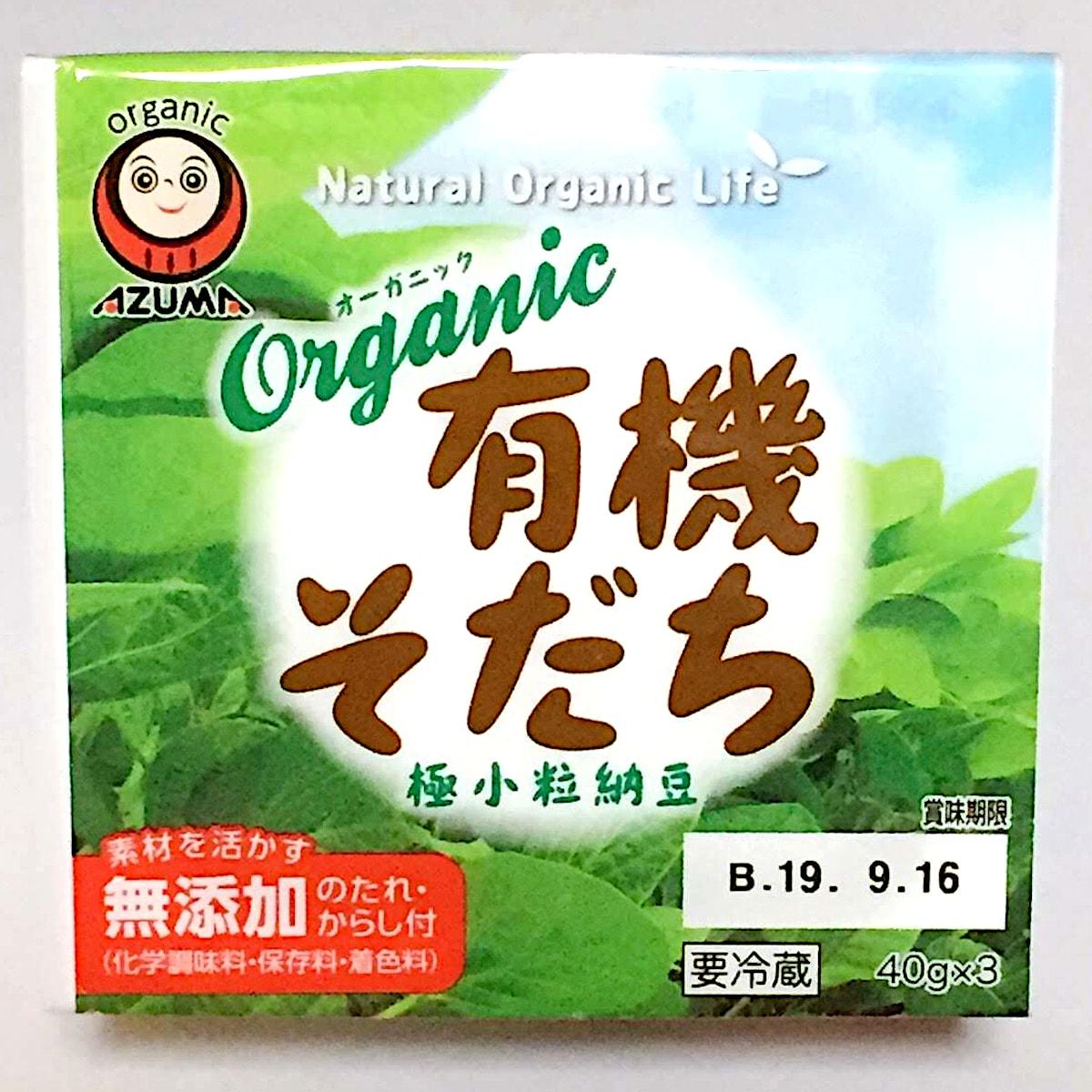 あづま食品の「有機そだち 極小粒納豆」