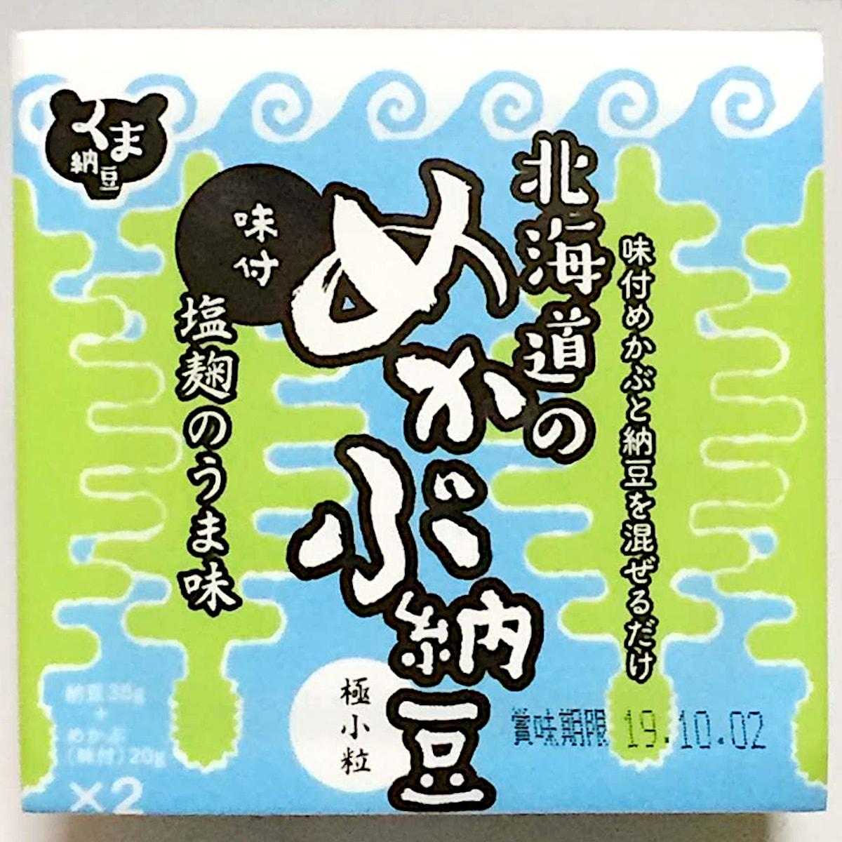 道南平塚食品「北海道のめかぶ納豆」