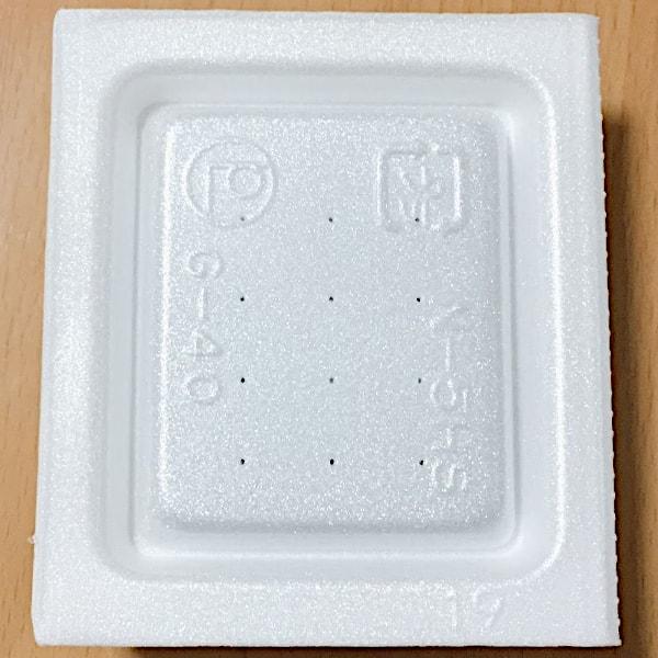 「黒豆納豆 弁慶」のPSP容器の画像