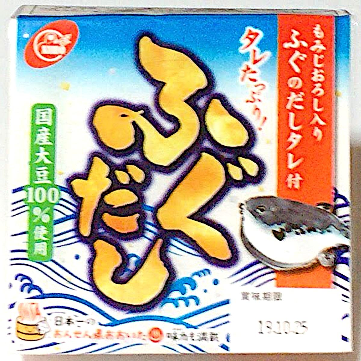 二豊フーズ「ふぐだし納豆」