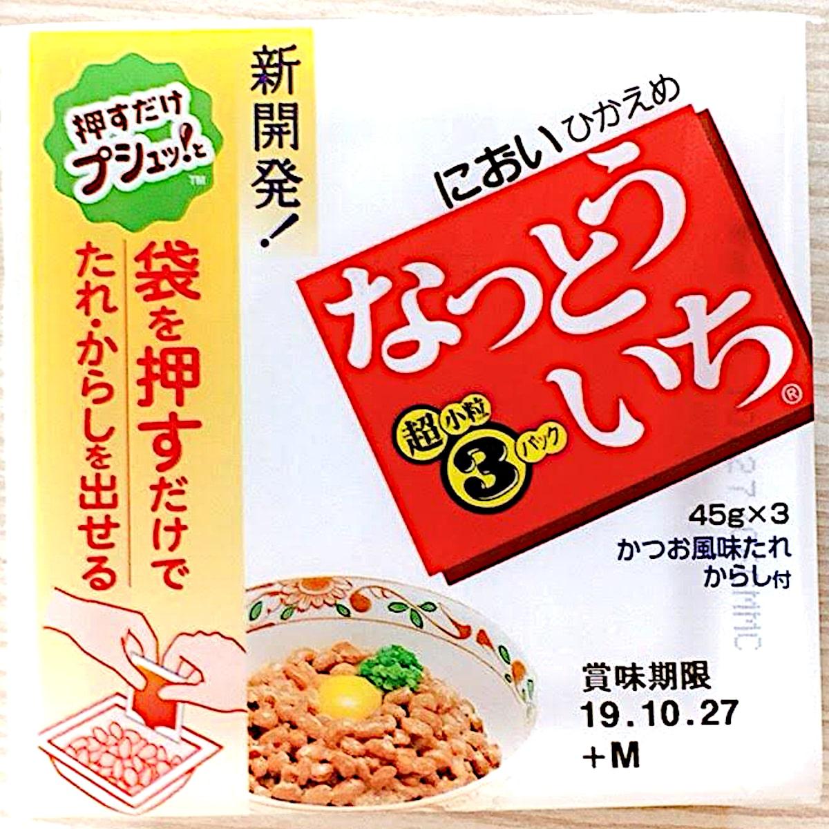 ミツカン(旭松食品)「なっとういち」