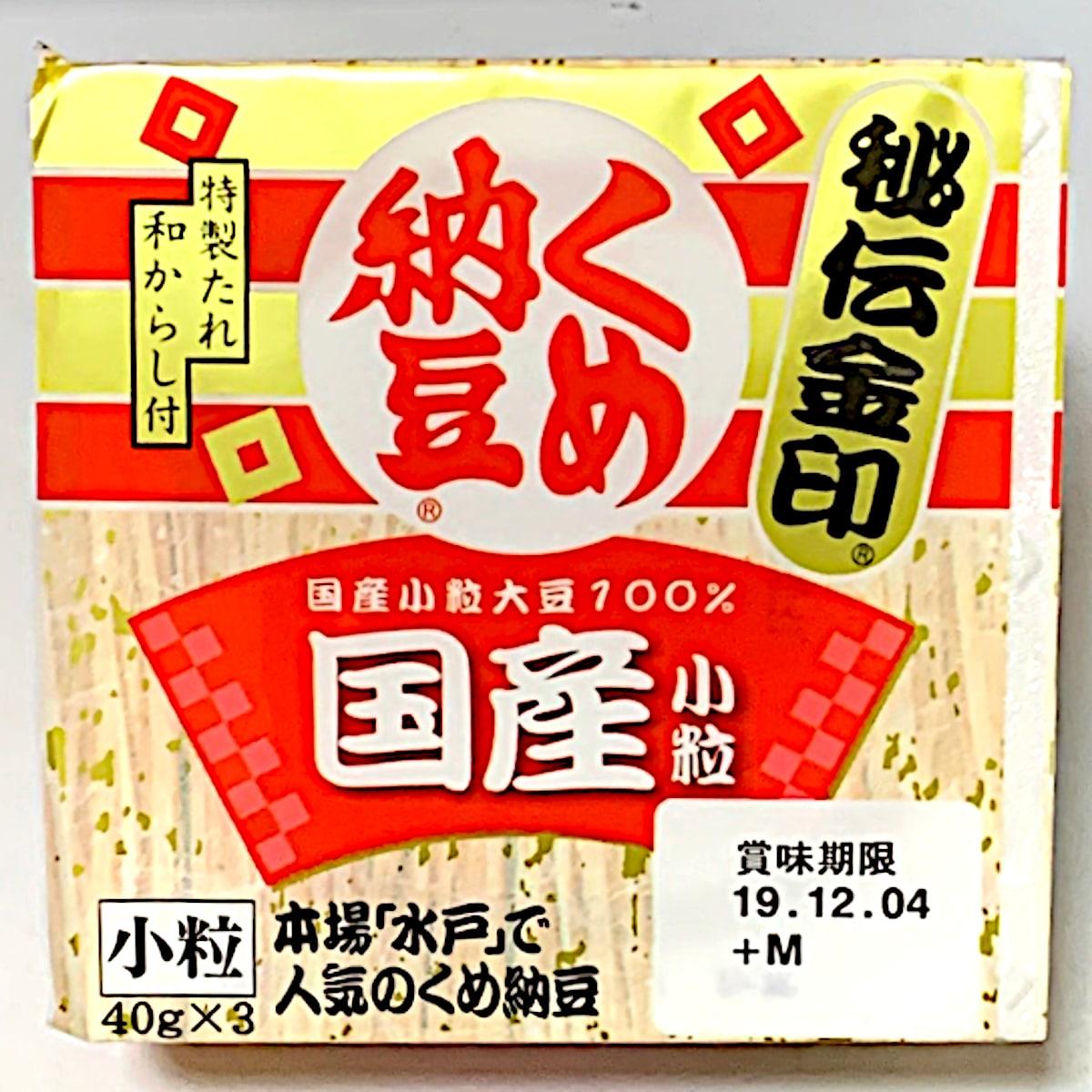 ミツカン「くめ納豆 秘伝金印」