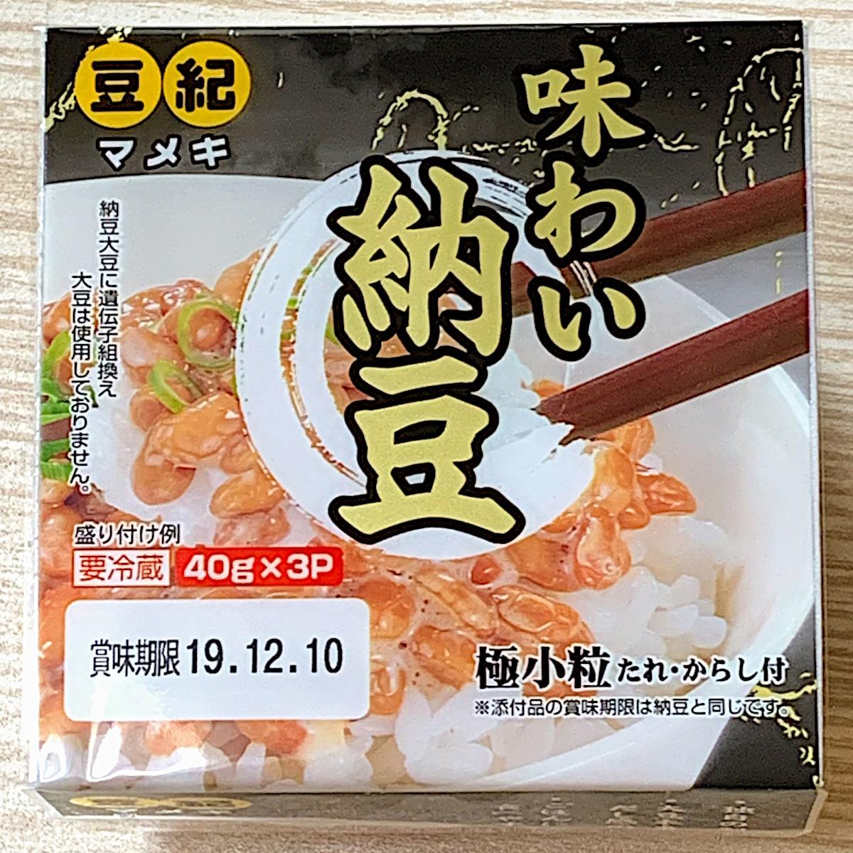 豆紀「味わい納豆」