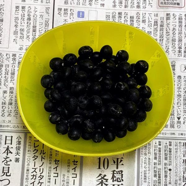 選別した黒豆の画像