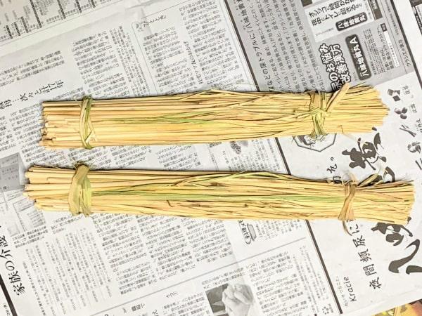 作った藁苞の画像