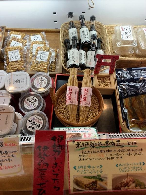 おかげ横丁で売っていた納豆の画像