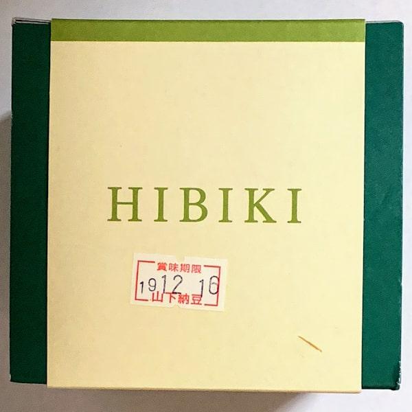 """「響」の箱、""""HIBIKI""""と書かれた側面の画像 その2"""