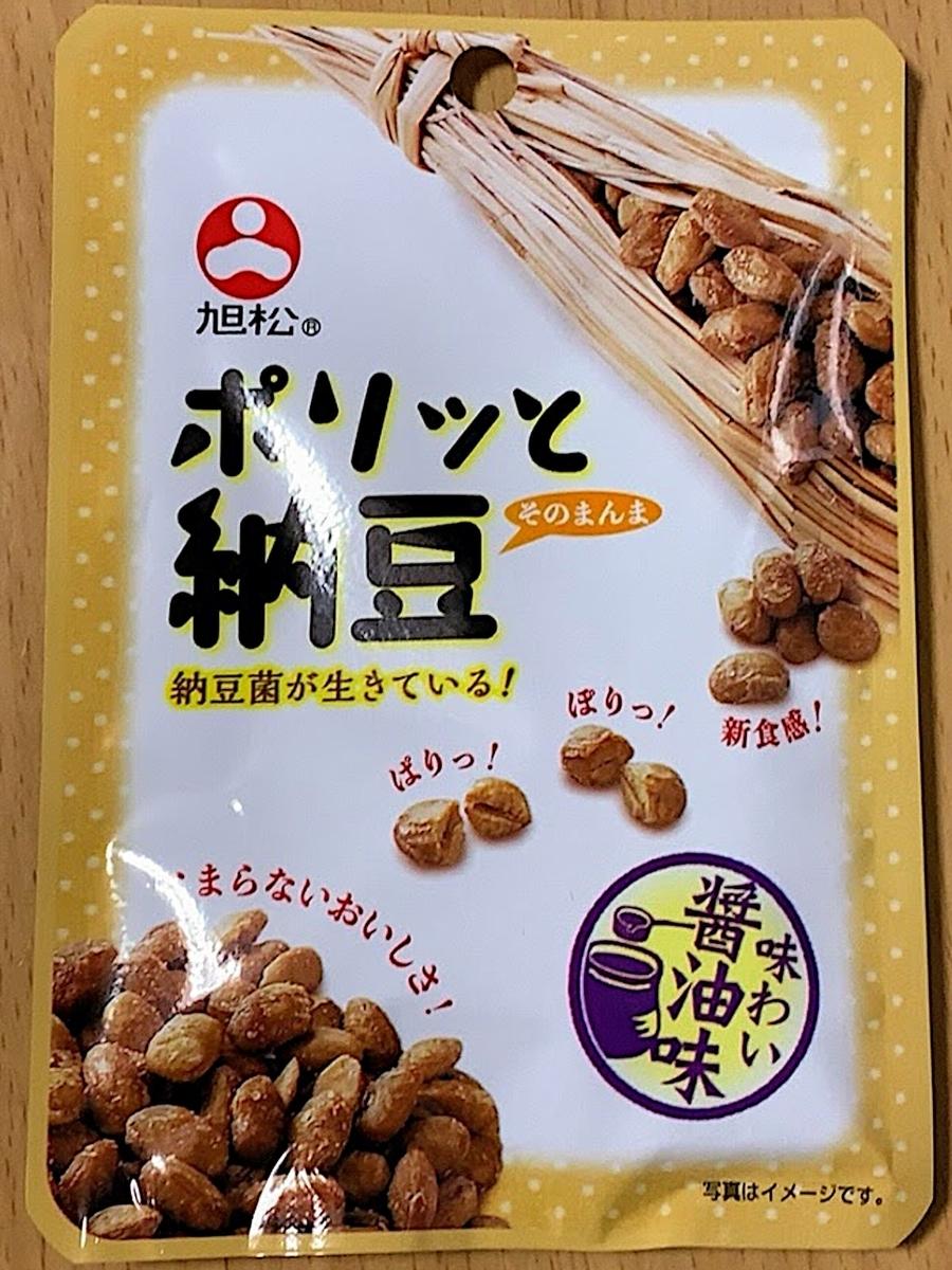 旭松『ポリッと納豆 しょうゆ味』