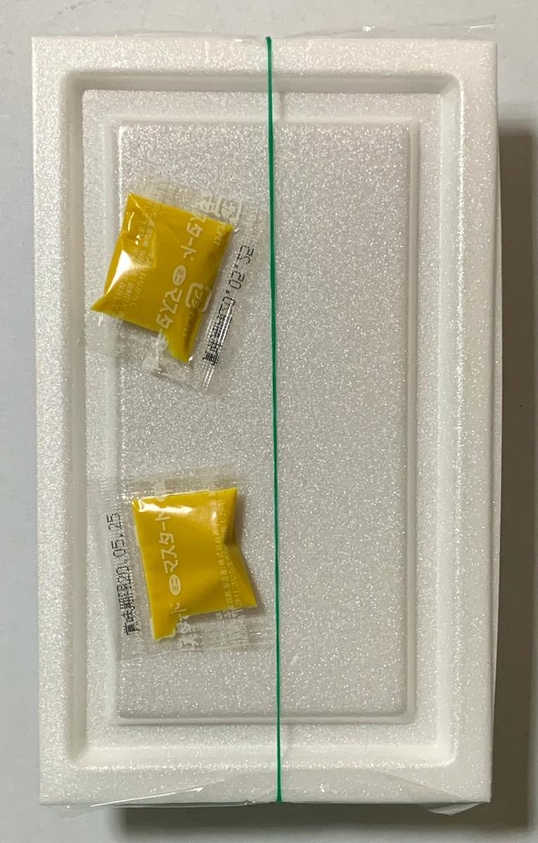 柴崎納豆の袋の中の容器の画像