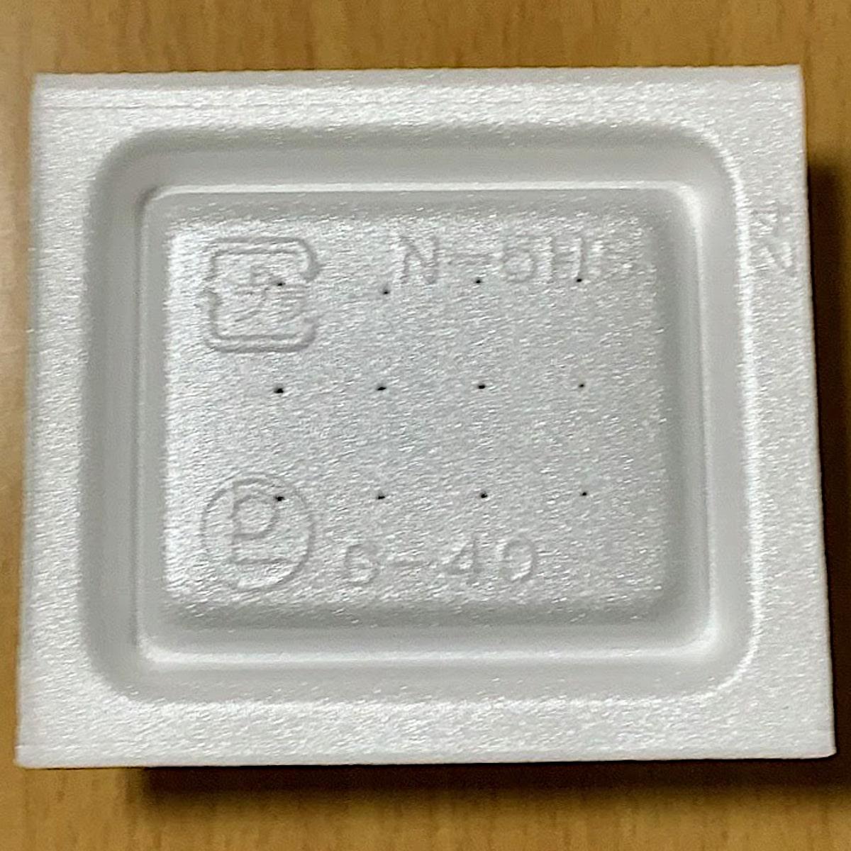 「小粒納豆 赤」の容器の画像