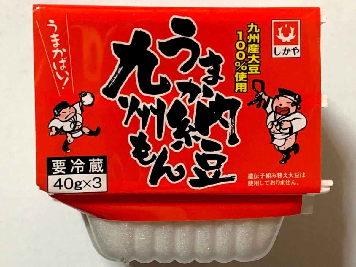 「うまか納豆九州もん」の側面の画像