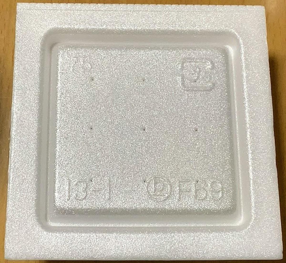 「うまか納豆九州もん」の容器の画像