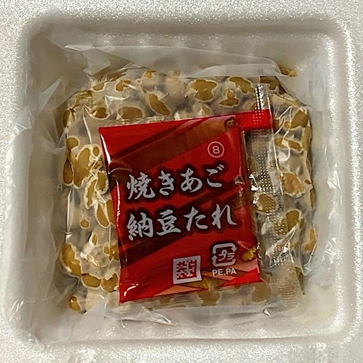 「焼きあごだれ納豆」の容器の中の画像