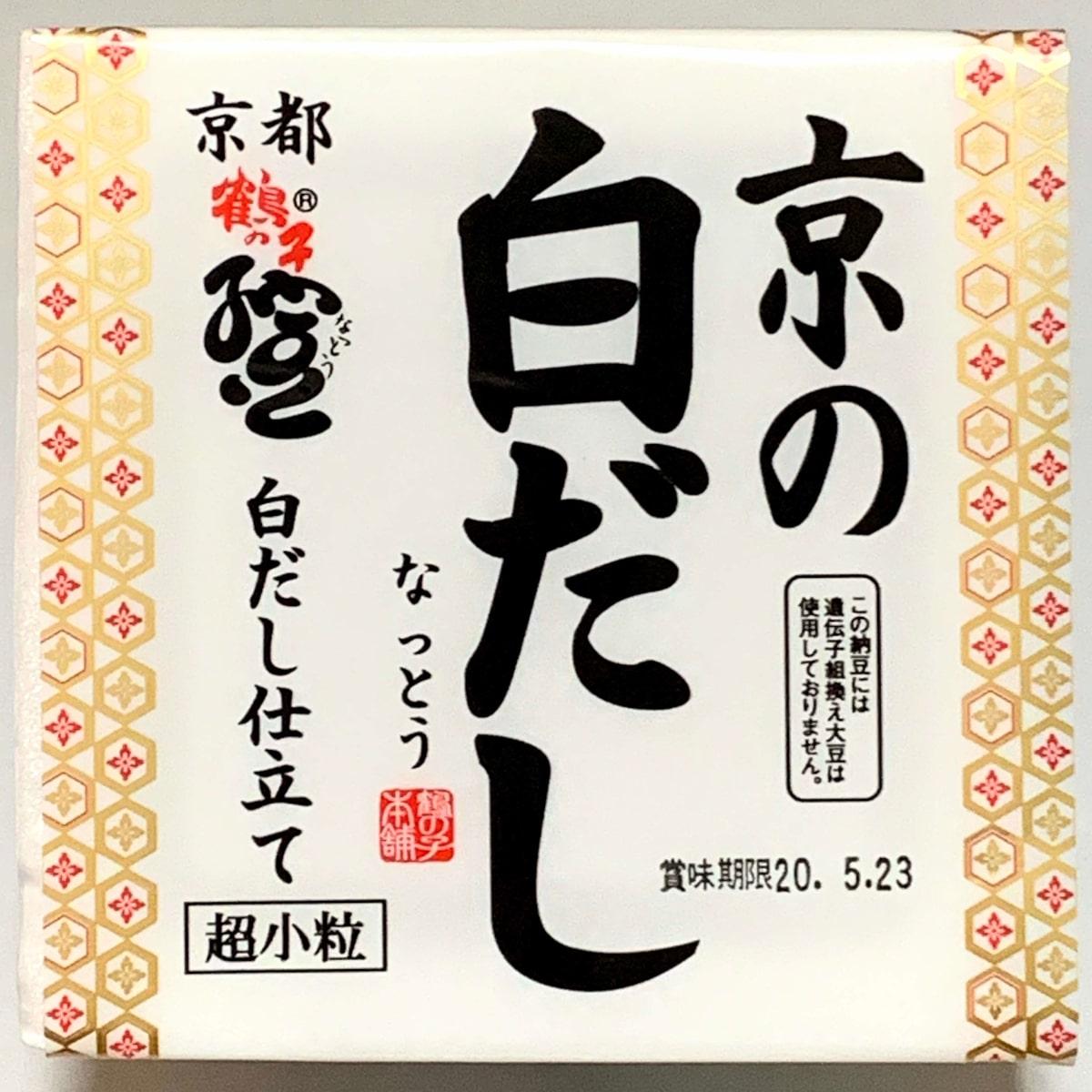 高橋食品工業「京の白だし納豆」