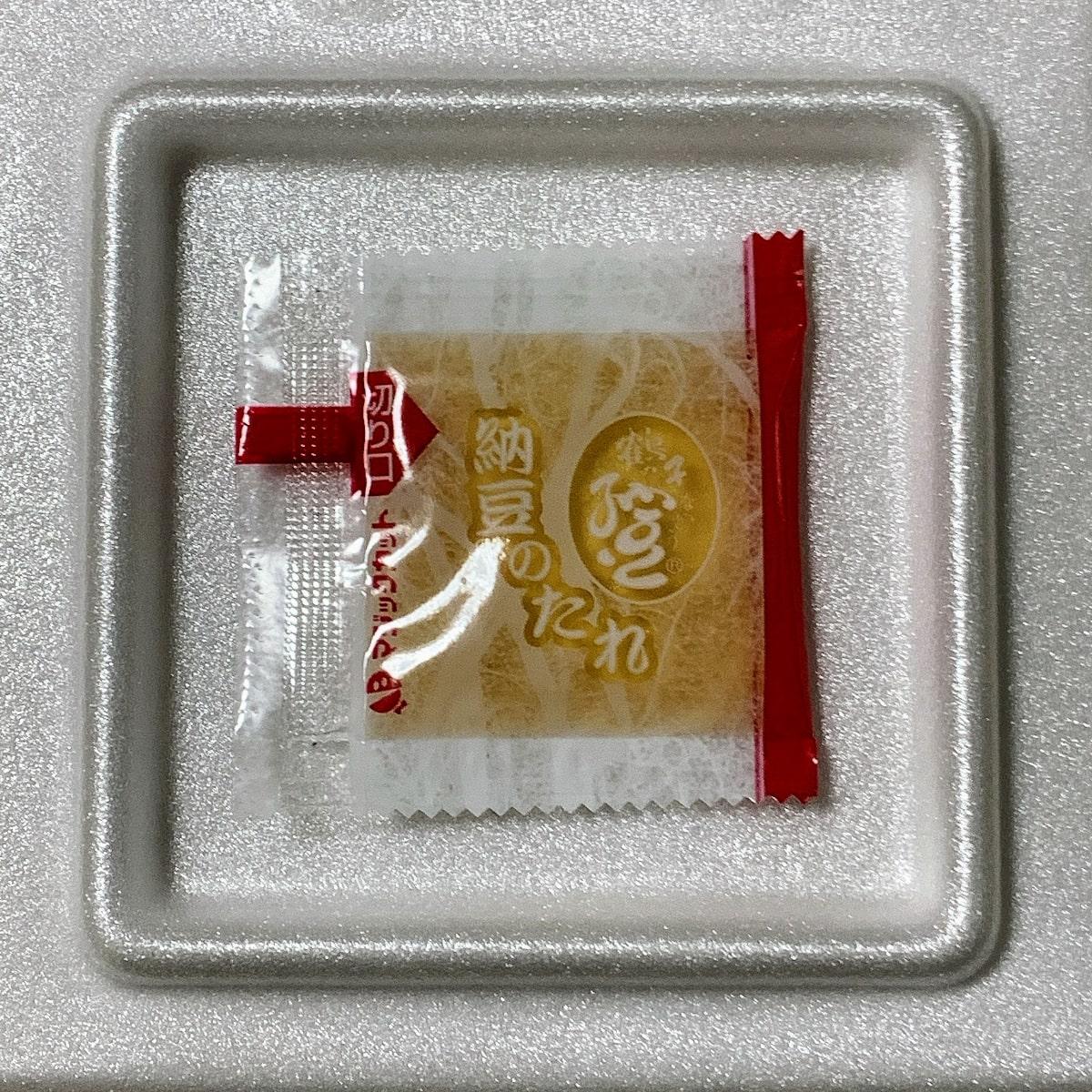 「京の白だし納豆」のたれの画像