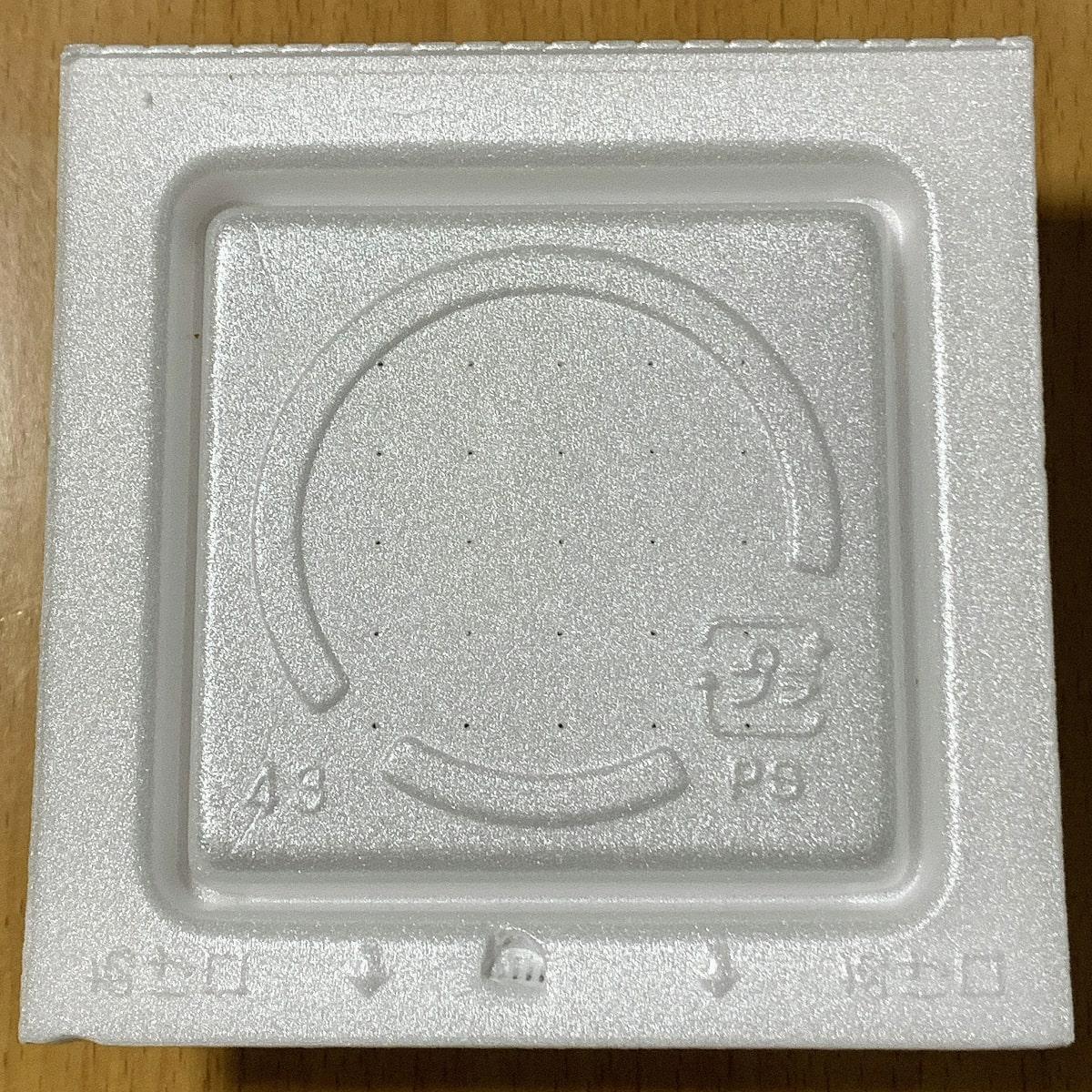 「手作りなっとく納豆」の容器の画像