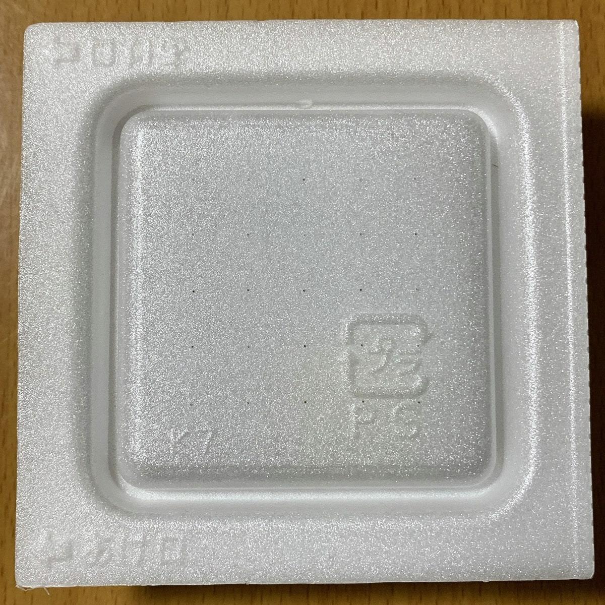 「極だし納豆」の容器の画像
