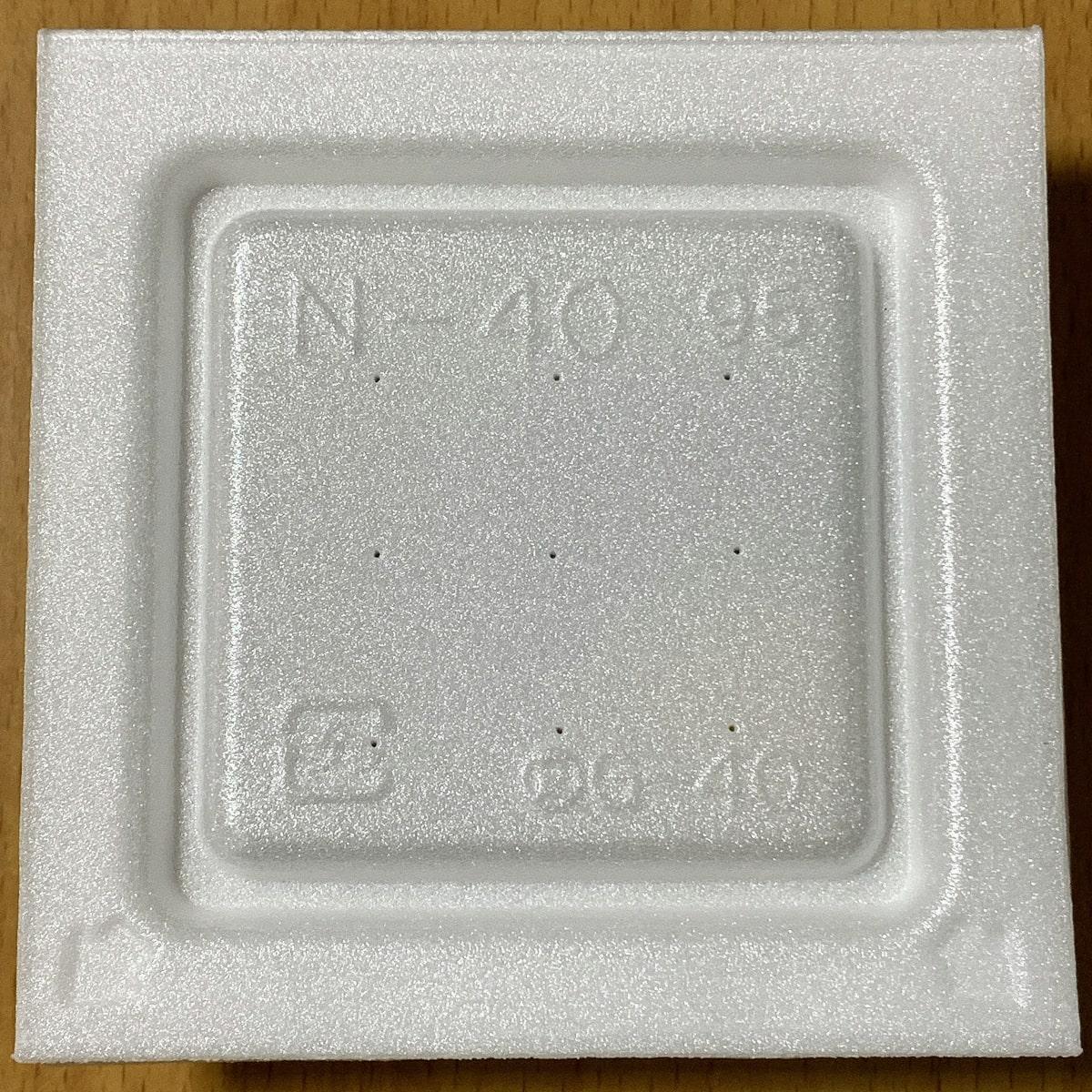 「永平寺小粒納豆」の容器の画像