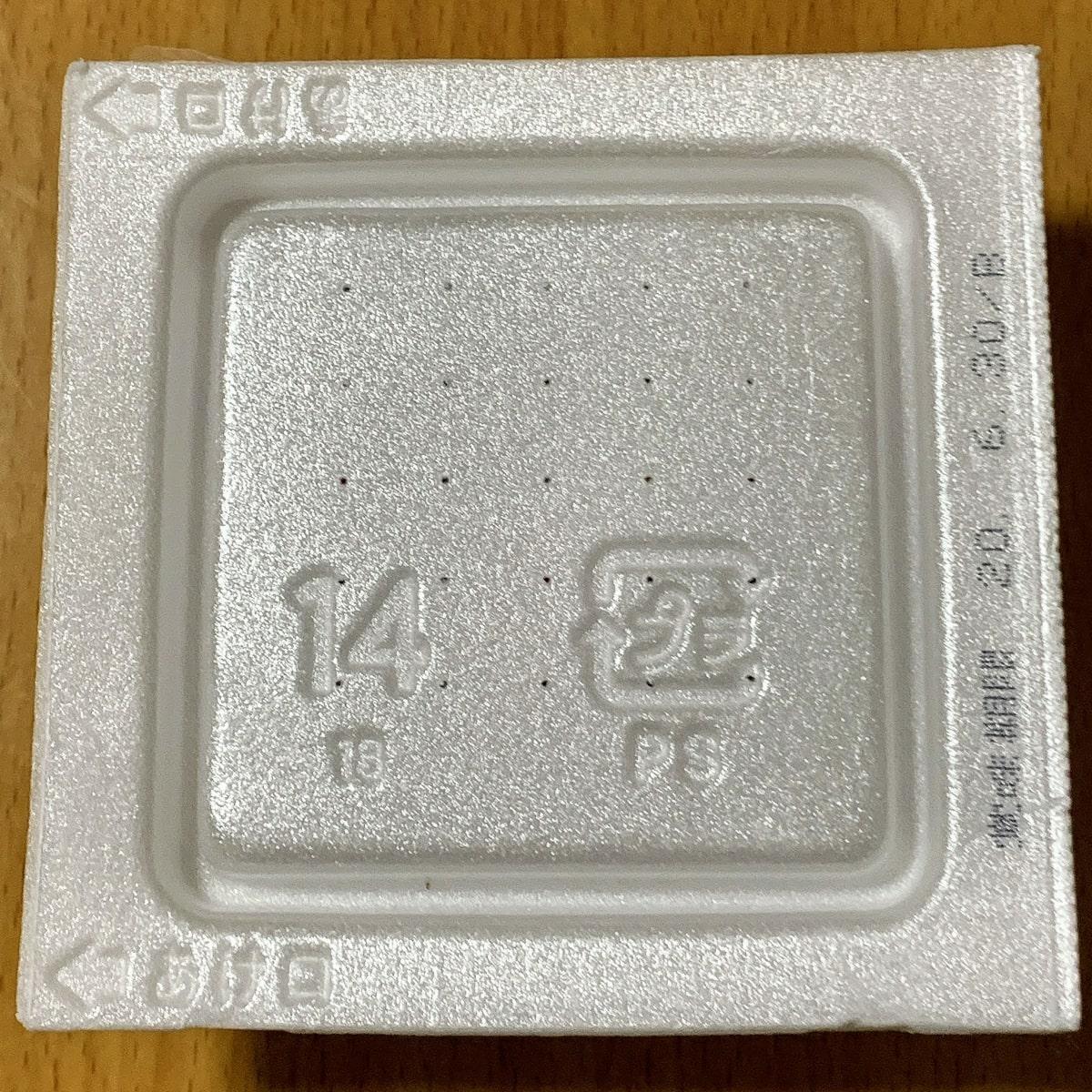 「豆力」の容器の画像