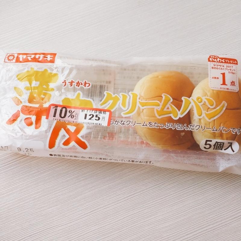 https://cdn-ak2.f.st-hatena.com/images/fotolife/u/ueno_neco/20170925/20170925090547.jpg