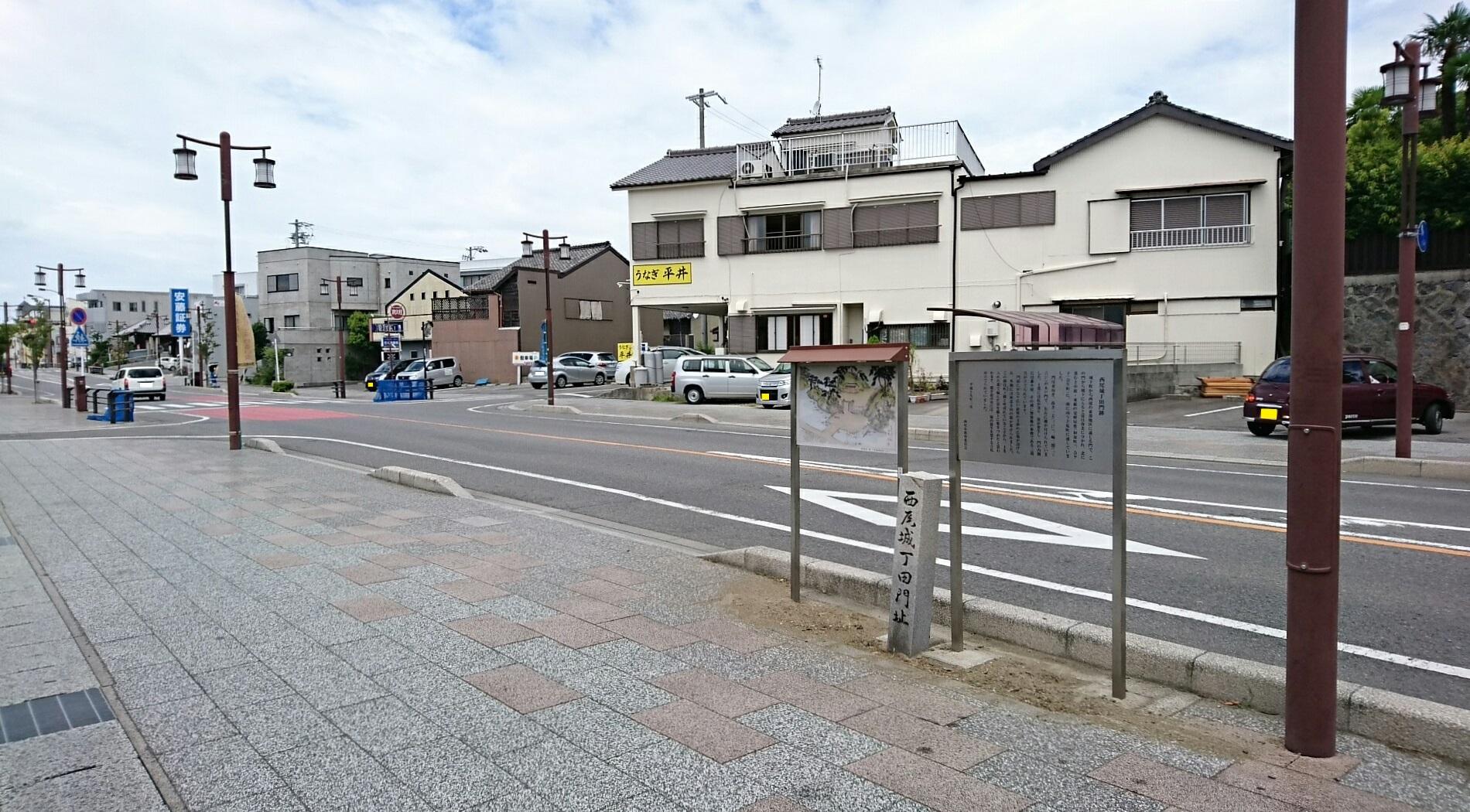 2017.7.21 西尾 (4) うなぎの平井さん 1900-1050