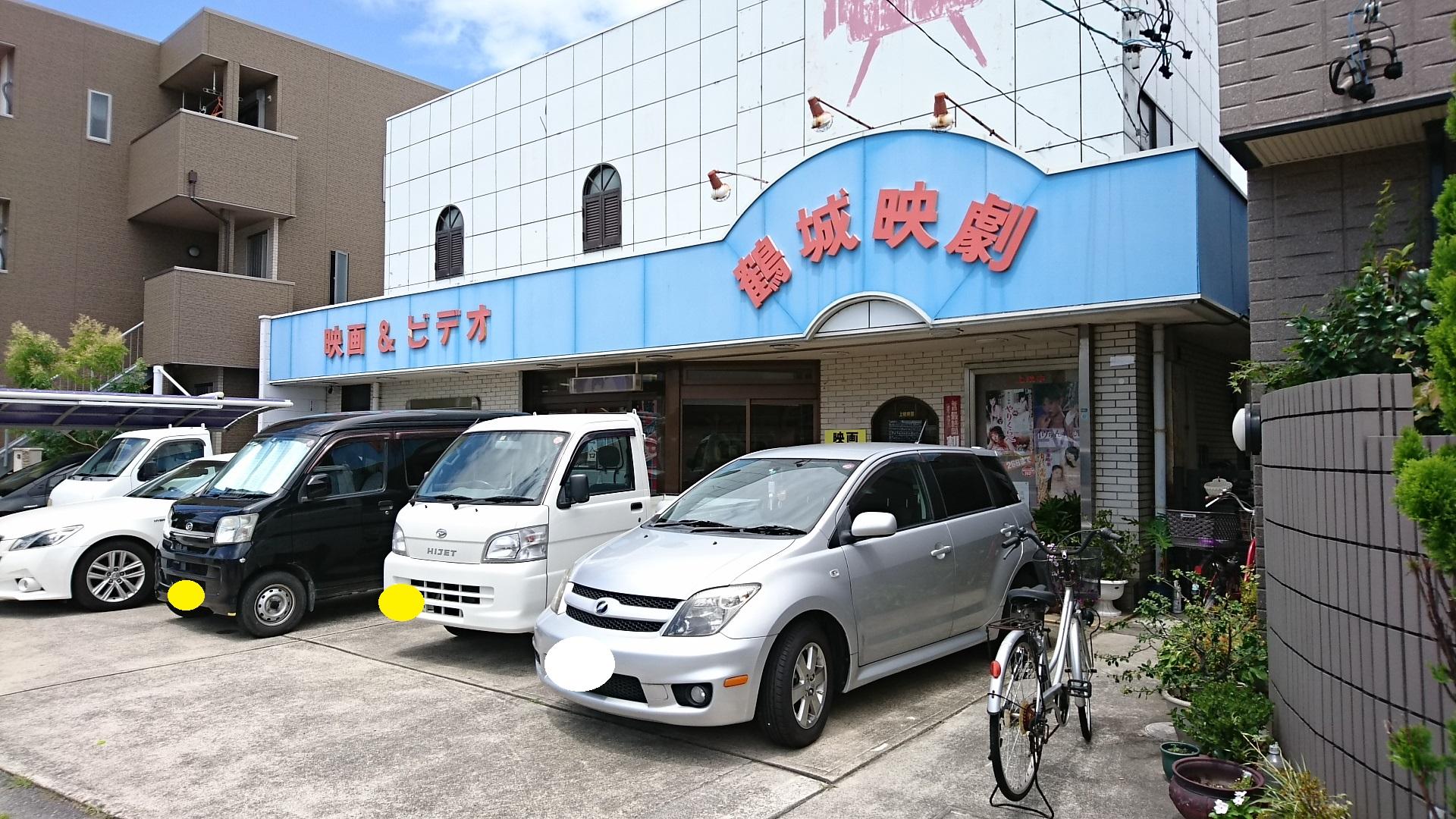 2017.7.21 西尾 (16) 鶴城映劇 1920-1080