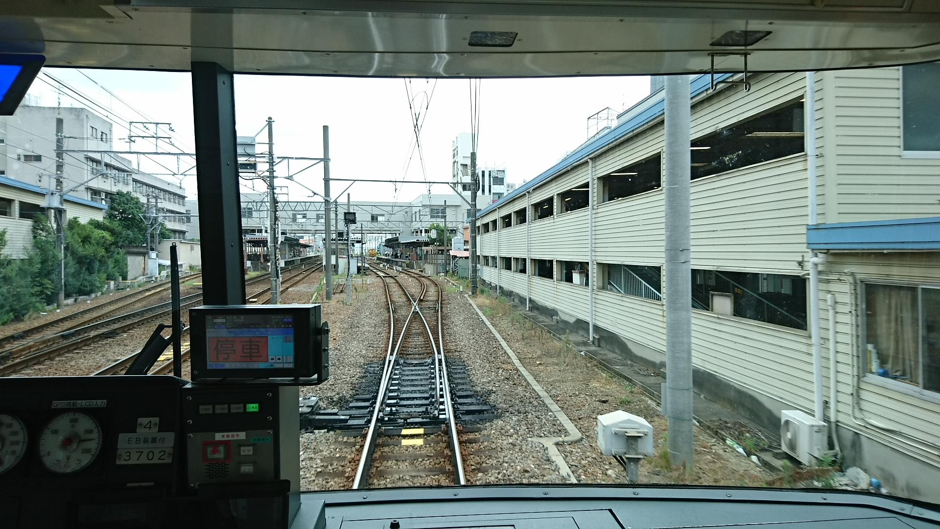 2017.7.27 刈谷 (20) 吉良吉田いき急行 - しんあんじょうで転線 04 1920-1080