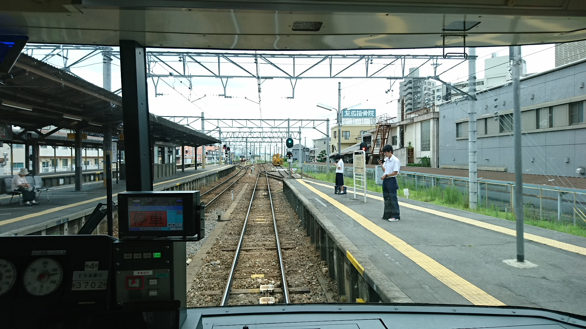 2017.7.27 刈谷 (21) 吉良吉田いき急行 - しんあんじょうで転線 05 1920-1080