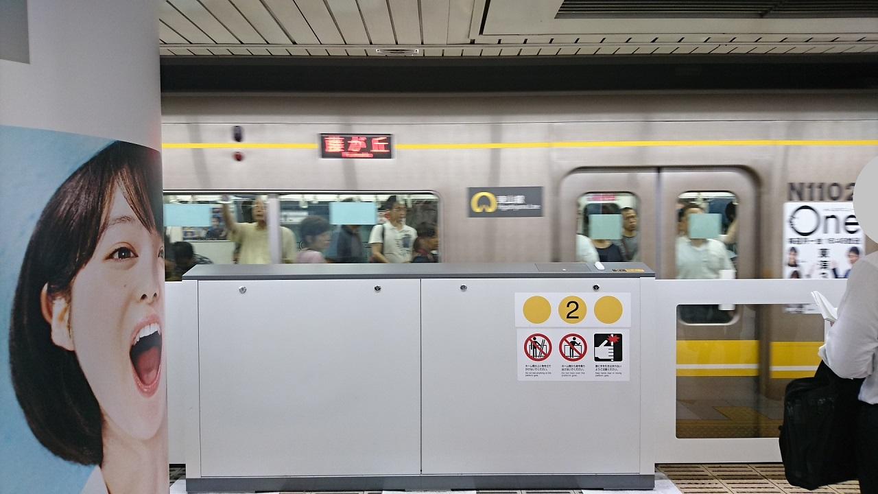 2017.7.31 始発 (9) 名古屋 - 藤が丘いき 1280-720