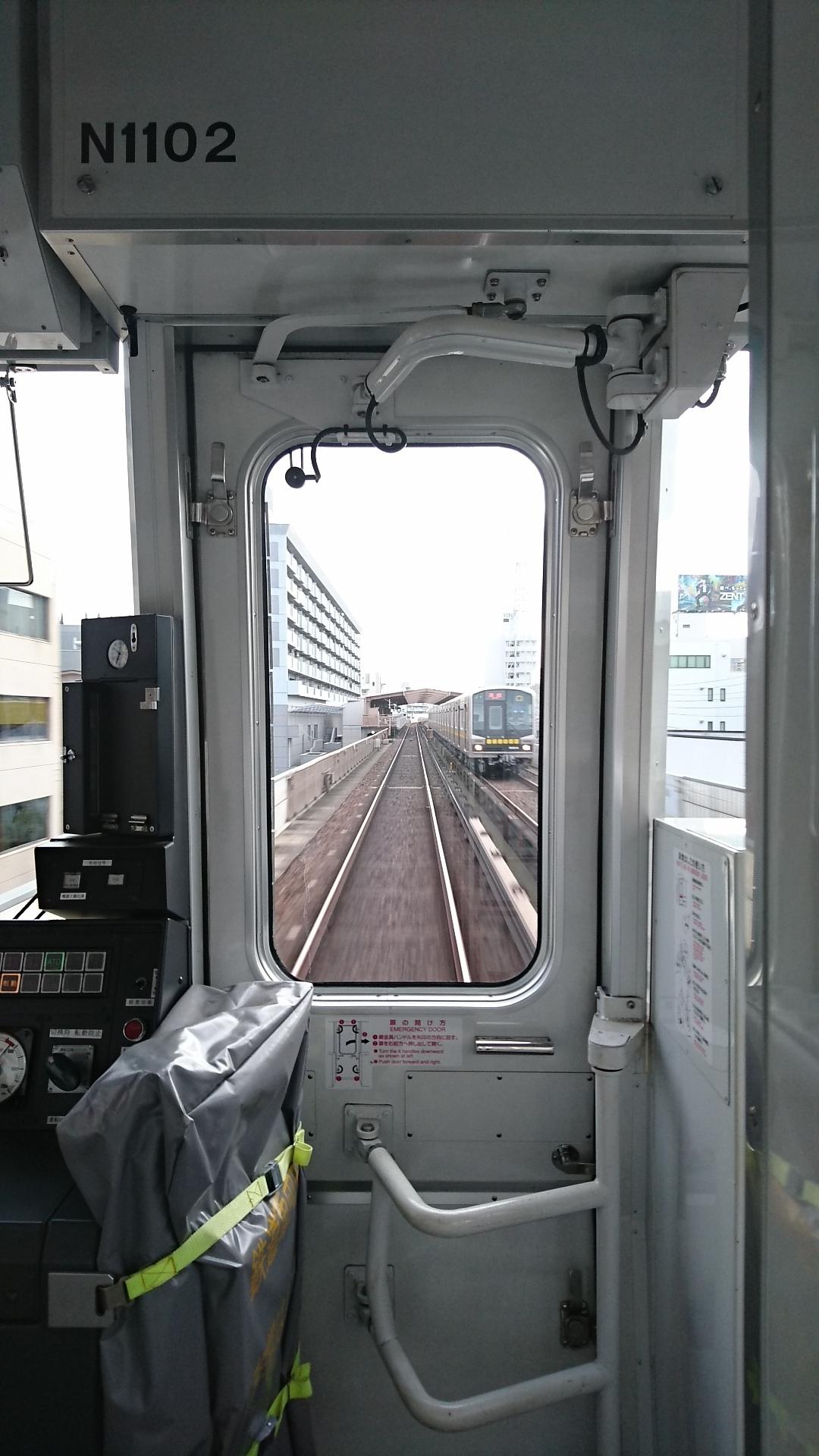 2017.7.31 始発 (10) 藤が丘いき - 上社 1080-1920