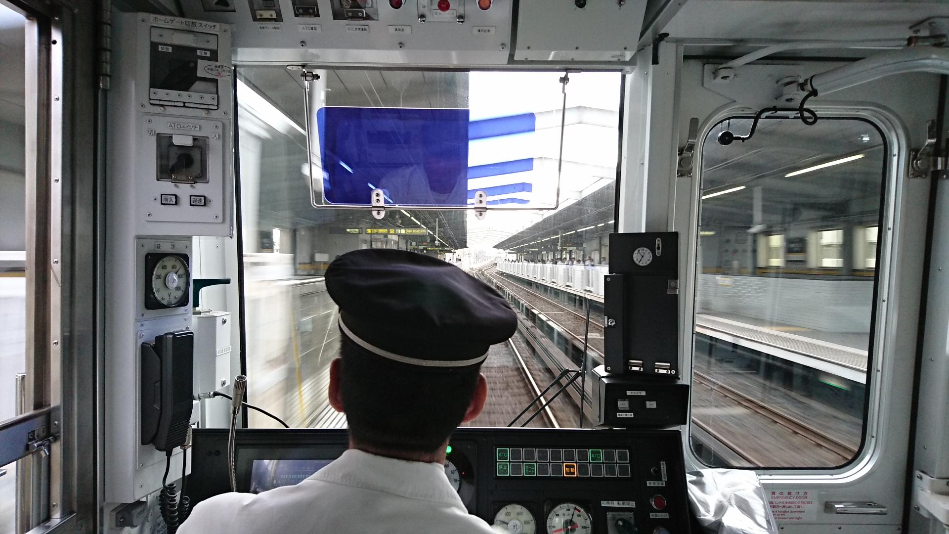 2017.7.31 始発 (11) 藤が丘いき - 本郷 1920-1080