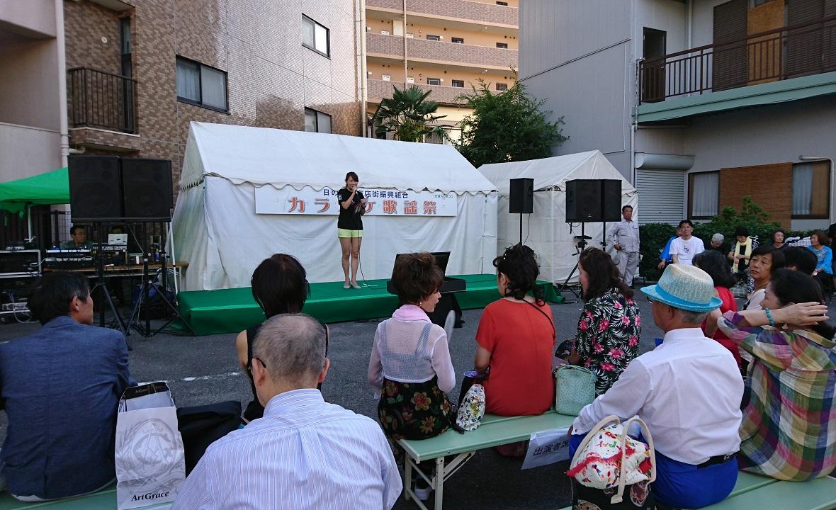 2017年あんじょうたなばたまつり (23) ひのでまちカラオケ歌謡祭 1180-720